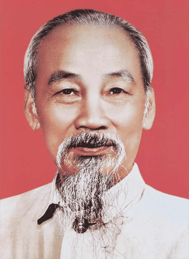 Chữ Nhẫn Hồ Chí Minh